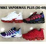 Zapatillas Nike Vapormax Plus